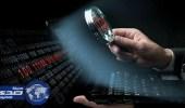 أنباء عن قرصنة إلكترونية روسية لأسرار أمريكية