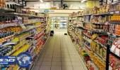 تحذير رقابي من زيادة بقايا المبيدات في منتجات غذائية