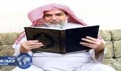 ستيني يتوج بلقب أكبر حفاظ القرأن في جدة