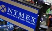 """"""" نايمكس """" يغلق منخفضا مع تجدد مخاوف المستثمرين"""