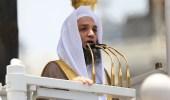 خطيب المسجد الحرام يتحدث عن القدوةِ الحسنة في الإسلام