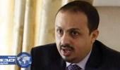 الحكومة اليمنية تدين إرسال الحوثي طلاب المدارس للقتال