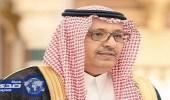 """أمير الباحة: مشروع """" نيوم """" نقلة تنموية واقتصادية كبرى تواكب تطورات المستقبل"""