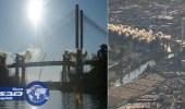 بالفيديو.. هدم أقدم جسور نيويورك