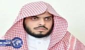 """أحمد الفارس يحصل على الدكتوراه من """" جامعة الإمام """""""