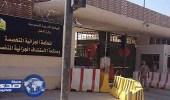 بدء محاكمة خلية الهجوم الإرهابي على منفذ الوديعة