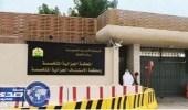"""محاكمة عناصر خلية """" منفذ الوديعة """" اليوم"""