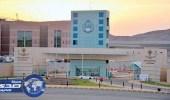 جامعة الباحة تعلن فتح التسجيل ببرامج الدبلومات والدورات