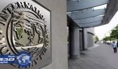 """"""" النقد الدولي """" يُشيد بالإصلاحات الاقتصادية في المملكة.. والجدعان يعلق"""