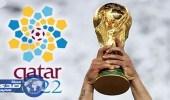 تقرير سري يكشف 3 أسباب تمنع قطر من استضافة المونديال