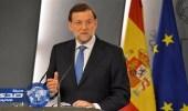 إجراءات لفرض الحكم المباشر على إقليم كتالونيا