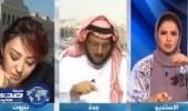 فيديو.. ناشطة يمنية تنسحب من برنامج بعد مشادة مع لواء سعودي