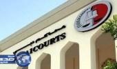 محكمة دبي تقاضي خادمة بتهمة الإساءة إلى القرآن