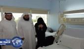 مدينة الملك عبدالله الطبية تنجح في إنقاذ فتاة من الشلل الكامل