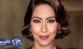 """الفنانة المصرية """" شيرين """" تعتذر عن حفلها في المملكة"""