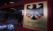 ألمانيا تغلق تحقيقاً حول عمليات تجسس لأمريكا وبريطانيا