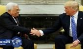 الفلسطينيون ينتظرون ترمب ليختار حل الدولة أو الدولتين
