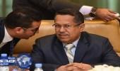 الحكومة اليمنية: استكمال إجراءات صرف مرتبات الجيش والأمن غدًا