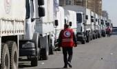 قافلة مساعدات لأربعين ألف شخص تدخل الغوطة السورية