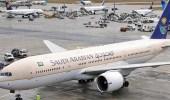 غدًا.. بدء تشغيل رحلات الخطوط السعودية المنتظمة إلى بغداد