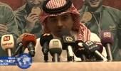 بالفيديو.. تزكية تركي آل الشيخ رئيساً لمجلس إدارة اللجنة الأولمبية