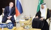 مساعد الرئيس الروسي: نترقب زيارة خادم الحرمين