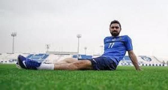 نجم الهلال يعتذر عن المشاركة مع المنتخب