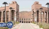 جامعة طيبة توقع مذكرة تعاون مع مكافحة المخدرات بالمدينة المنورة
