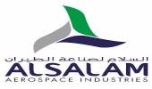 شركة السلام لصناعة الطيران تعلن عن وظائف فنية شاغرة