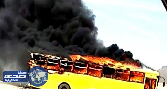 بالصور  احتراق حافلة طالبات ثانوية وعمل بطولي للسائق