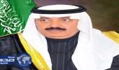وزير الحرس الوطني يعزّي أسرة الشيخ صالح السدلان