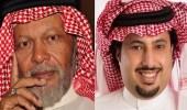 """"""" تركي آل الشيخ """" يعلن سداد ديون الفنان حمدان شلبي"""