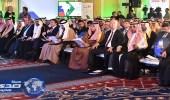 بالصور.. 3 وزراء يدشنون منتدى الاستثمار السعودي الروسي الأول في موسكو