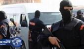 """المغرب: تفكيك خلية إرهابية موالية لـ """" داعش """""""