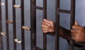 مصر: الحكم بسجن 6 رجال شرطة في قضية مواطن الأقصر