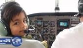 صور| أصغر طيار متدرب في العالم