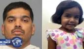 اختفاء طفلة عاقبها والدها بتركها خارج المنزل لرفضها شرب اللبن
