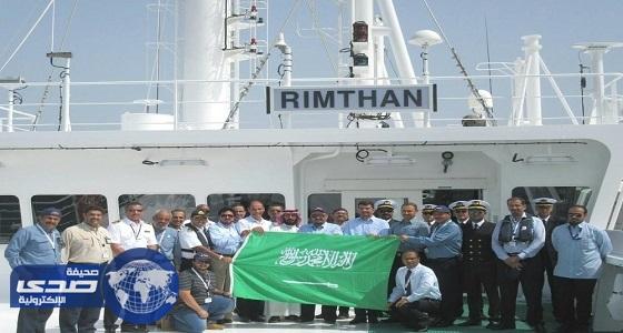 """علم المملكة يزين ناقلة النفط العملاقة """" رمثان """""""