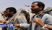 تقارير بالأرقام تكشف إجرام ميليشيا الحوثي في اليمن