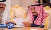 بالصور.. خادم الحرمين: المجتمع الدولي مطالب بتكثيف الجهود لمكافحة الإرهاب