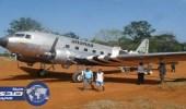 طائرة تحمل الكتاكيت والركاب في كولومبيا