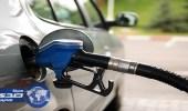""""""" دول الخليج """" ترفع أسعار الوقود.. والمملكة في الطريق"""