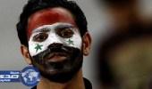 وفاة مشجع سوري متأثرًا بخسارة المنتخب في التأهل لمونديال روسيا