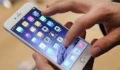 ثغرة خطيرة تخترق هواتف آيفون