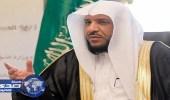 الشؤون الإسلامية تناقش سبل تسريع مشاريعها في الزلفي والمجمعة