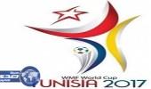 تونس تستضيف كأس العالم المصغرة