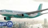بعد توقف 25 عاما.. ناس تطلق أولى رحلات الطيران السعودية للعراق