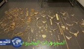 بالصور.. شرطة الرياض تًطيح بعصابة باكستانية سرقوا معرضا للذهب بقيمة 5 ملايين ريال