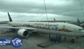السعودية تلغى رحلتها إلى الرياض لأصابتها بعطل فنى في مطار القاهرة