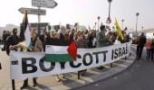 مفوضية الأمم المتحدة تهدد إسرائيل بمقاطعة 130 شركة